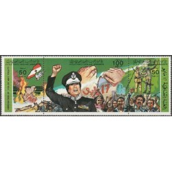 Libya 1984. Revolution...