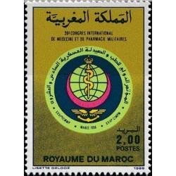 Marokas 1986. Karo medicina