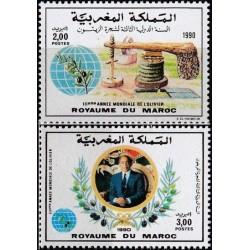Morocco 1990. International...