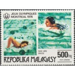 Madagascar 1976. Summer...