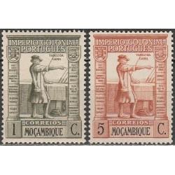 Mozambikas 1938. Vasco da Gama