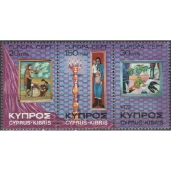 Cyprus 1975. Paintings