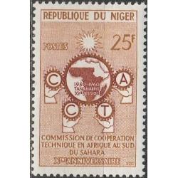 Niger 1960. African...