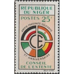 Niger 1960. Council of...