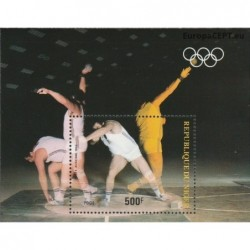 Niger 1983. Summer Olympic...