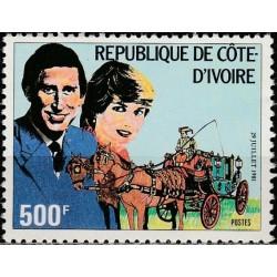 Ivory Coast 1981. Royal...