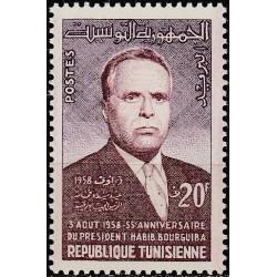 Tunisia 1958. President