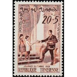 Tunisia 1959. Stamp Day