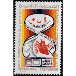Tunisia 1972. Preventive...