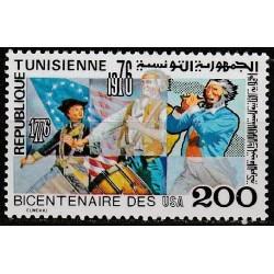 Tunisia 1976. American...