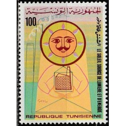 Tunisia 1978. Solar energy