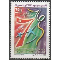 Tunisia 2003. National...
