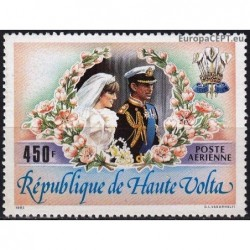 Upper Volta 1983. Princess...