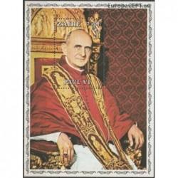 Zaire 1979. Pope Paul VI