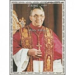 Zaire 1979. Pope Jean Paul I