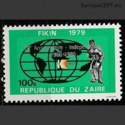 Zairas 1980. Tarptautinės...