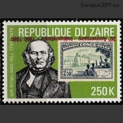 Zaire 1980. Rowland Hill