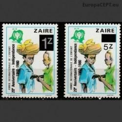 Zaire 1980. Children