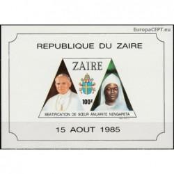 Zaire 1986. Pope Jean Paul II