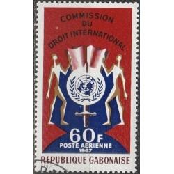 Gabonas 1967. Žmogaus...