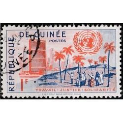 Gvinėja 1959. Jungtinės tautos