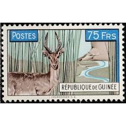 Guinea 1961. Bohor...