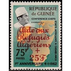 Guinea 1962. Casablanca...