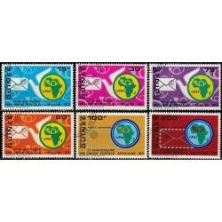 Gvinėja 1972. Afrikos Pašto...