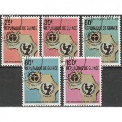 Gvinėja 1972. UNICEF...