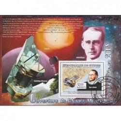 Gvinėja 2009. Astronomijos...