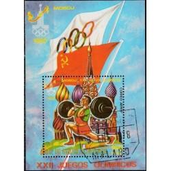 Pusiaujo Gvinėja 1978....