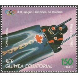 Equatorial Guinea 1978....