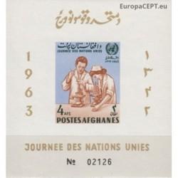 Afghanistan 1962. United...