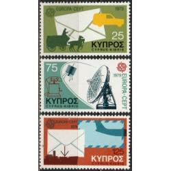 Kipras 1979. Paštas ir ryšiai
