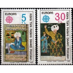 Turkų Kipras 1980. Žymūs...