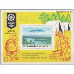 Manama 1971. Scout Movement
