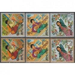 Butanas 1967. Skautai