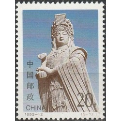 China 1992. Famous people