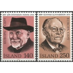 Iceland 1980. Famous People