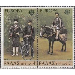 Graikija 1979. Paštas ir...
