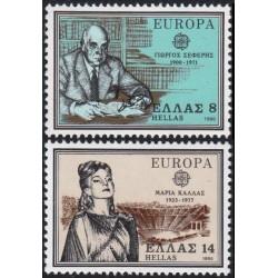 Greece 1980. Famous People