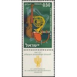 Israel 1961. Music