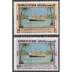 Irakas 1981. Laivai