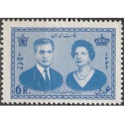 Persia 1963. Visit of Queen...