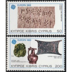 Cyprus 1983. Great Works of...