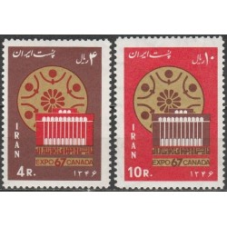 Persia 1967. Universal...