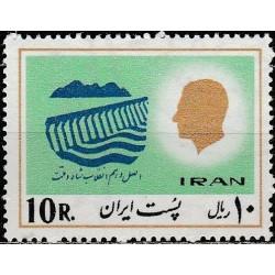 Persia 1977. Energetics reform