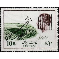 Persia 1979. Damm,...