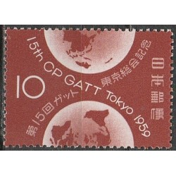 Japan 1959. Organizations