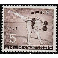 Japan 1963. Wrestling